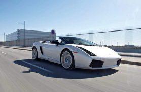 Kør Lamborghini på gade
